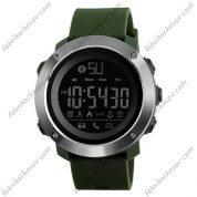 Часы Skmei 1287/1285 зеленые Спортивные