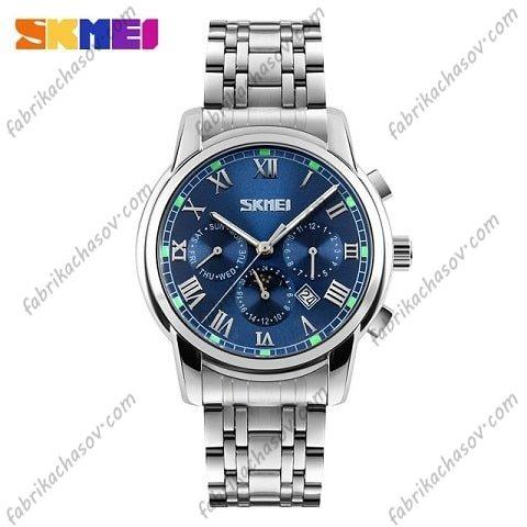 Часы Skmei 9121 blue
