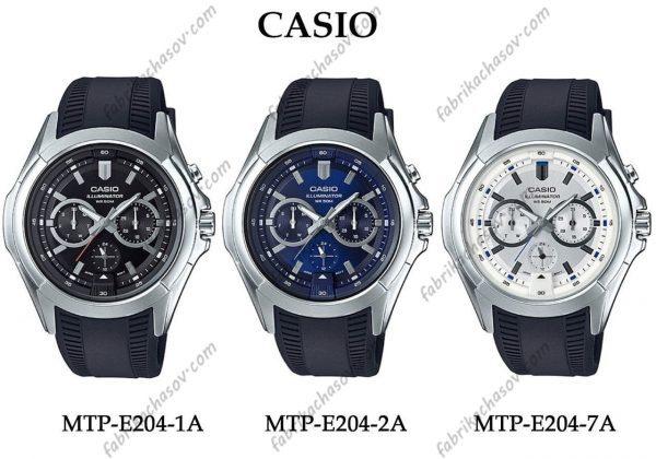 Часы Casio ILLUMINATOR MTP-E204-7AVDF