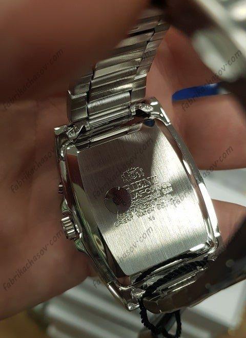 Часы ORIENT Multi Year Calendar FEUAF002DH