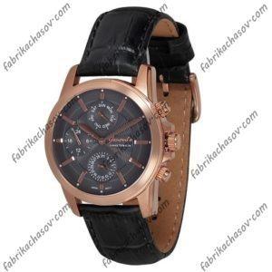 Часы Guardo Premium S0484-4
