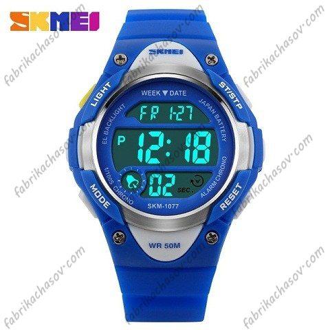 Часы Skmei 1077 спортивные синие