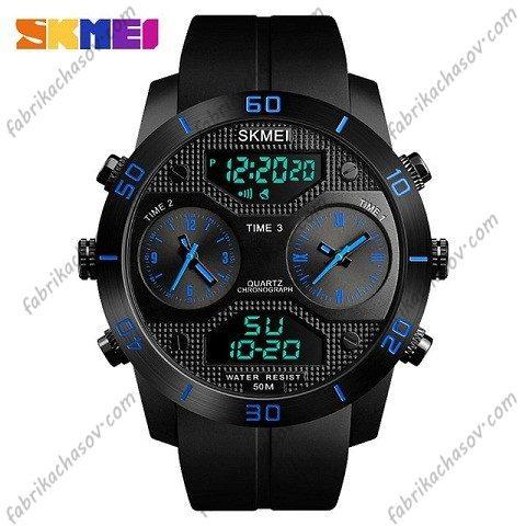 Часы Skmei 1355 синие спортивные