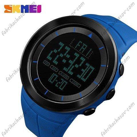 Часы Skmei 1402 синие
