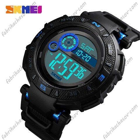 Часы Skmei 1467 синие