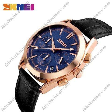 Часы Skmei 9127 Мужские синие
