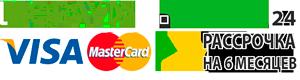 Возможность оплаты за часы с помощью visa mastercard