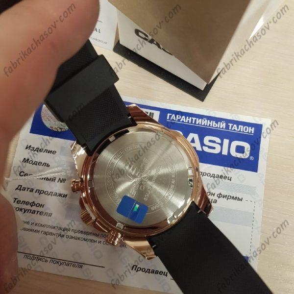 Часы Casio Edifice EQS-900PB-1AVUEF