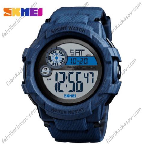 Часы Skmei 1387 синий джинс