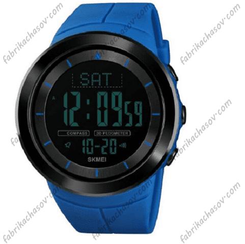 Часы Skmei 1403 с компасом синие
