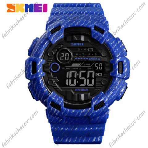 Часы Skmei 1472 blue
