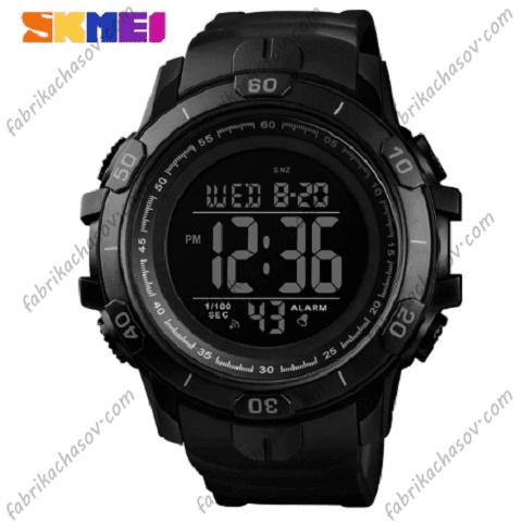 Часы Skmei 1475 black