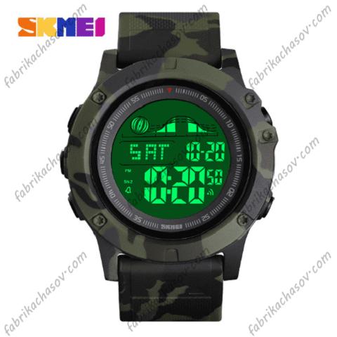 Часы Skmei 1476 army green camouflag