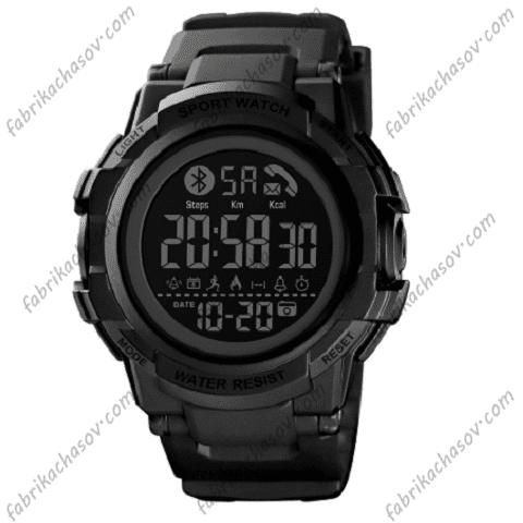 Часы Skmei 1501 black
