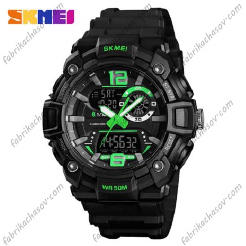 Часы  Skmei 1529 green