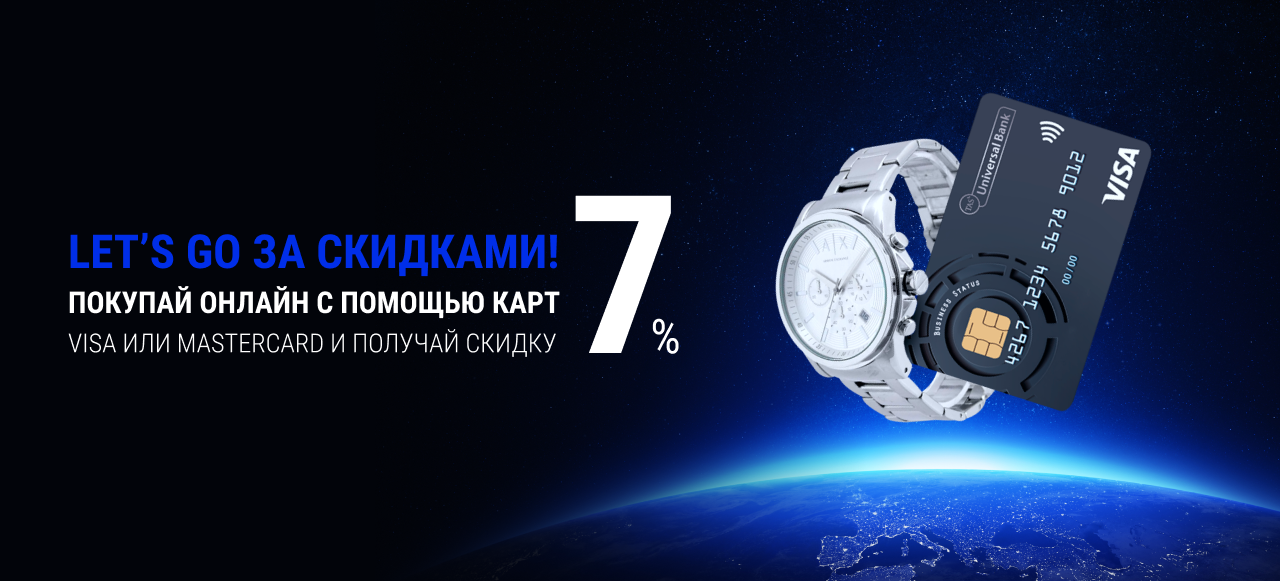 при заказе от 700 гривен-доставка по Украине бесплатно