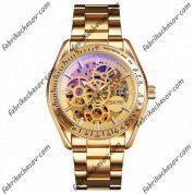 Часы Skmei 9194 gold