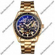 Часы Skmei 9194 gold-black