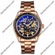 Часы Skmei 9194 rose gold