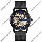 Часы Skmei 9199 black
