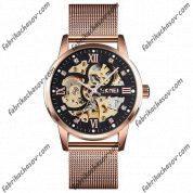 Часы Skmei 9199 rose gold