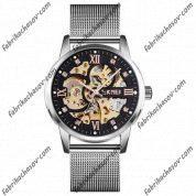 Часы Skmei 9199 silver