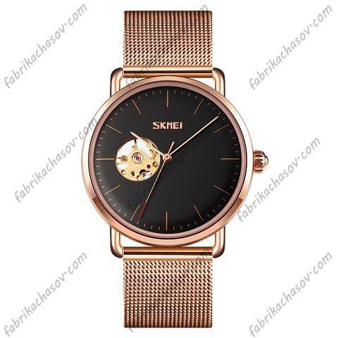 Часы Skmei 9201RGBK
