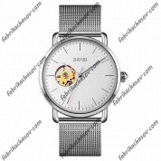 Часы Skmei 9201SIWT