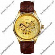 Часы Skmei 9209 gold-gold