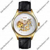 Часы Skmei 9209 gold-silver