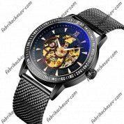 Часы Skmei 9216 black