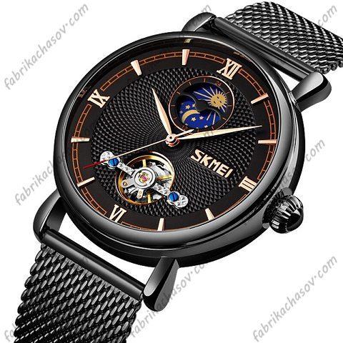 Часы Skmei 9220 black-black