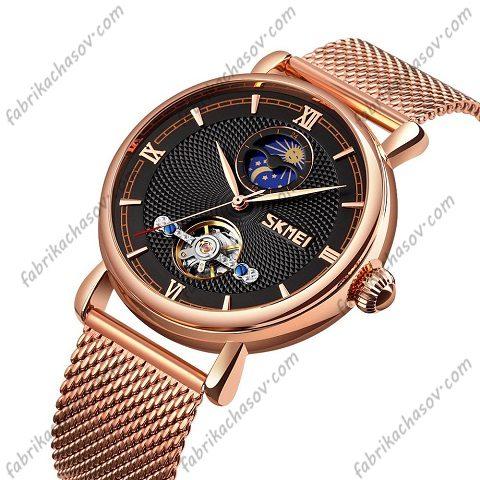 Часы Skmei 9220 rose gold-black