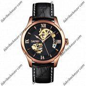 Часы Skmei 9223 rose gold-black