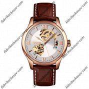 Часы Skmei 9223 rose gold-silver
