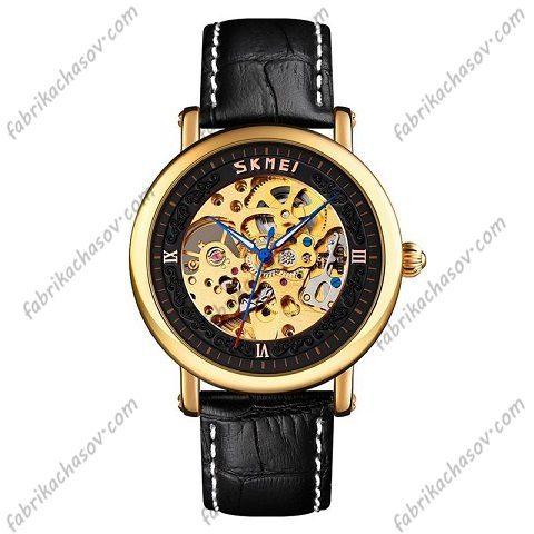 Часы Skmei 9229 gold-black