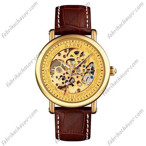 Часы Skmei 9229 gold-gold