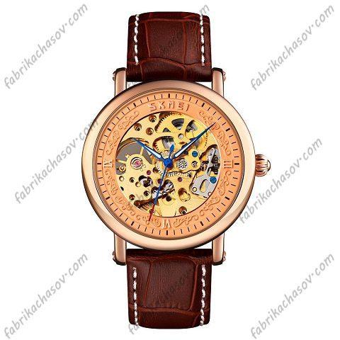 Часы Skmei 9229 rose gold