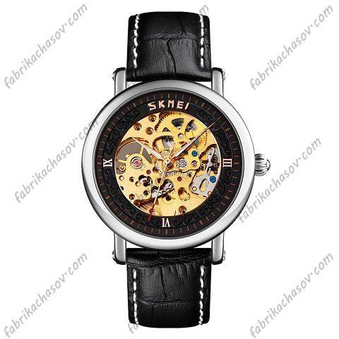 Часы Skmei 9229 silver
