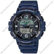 Часы Casio ILLUMINATOR WSC-1250H-2AVEF